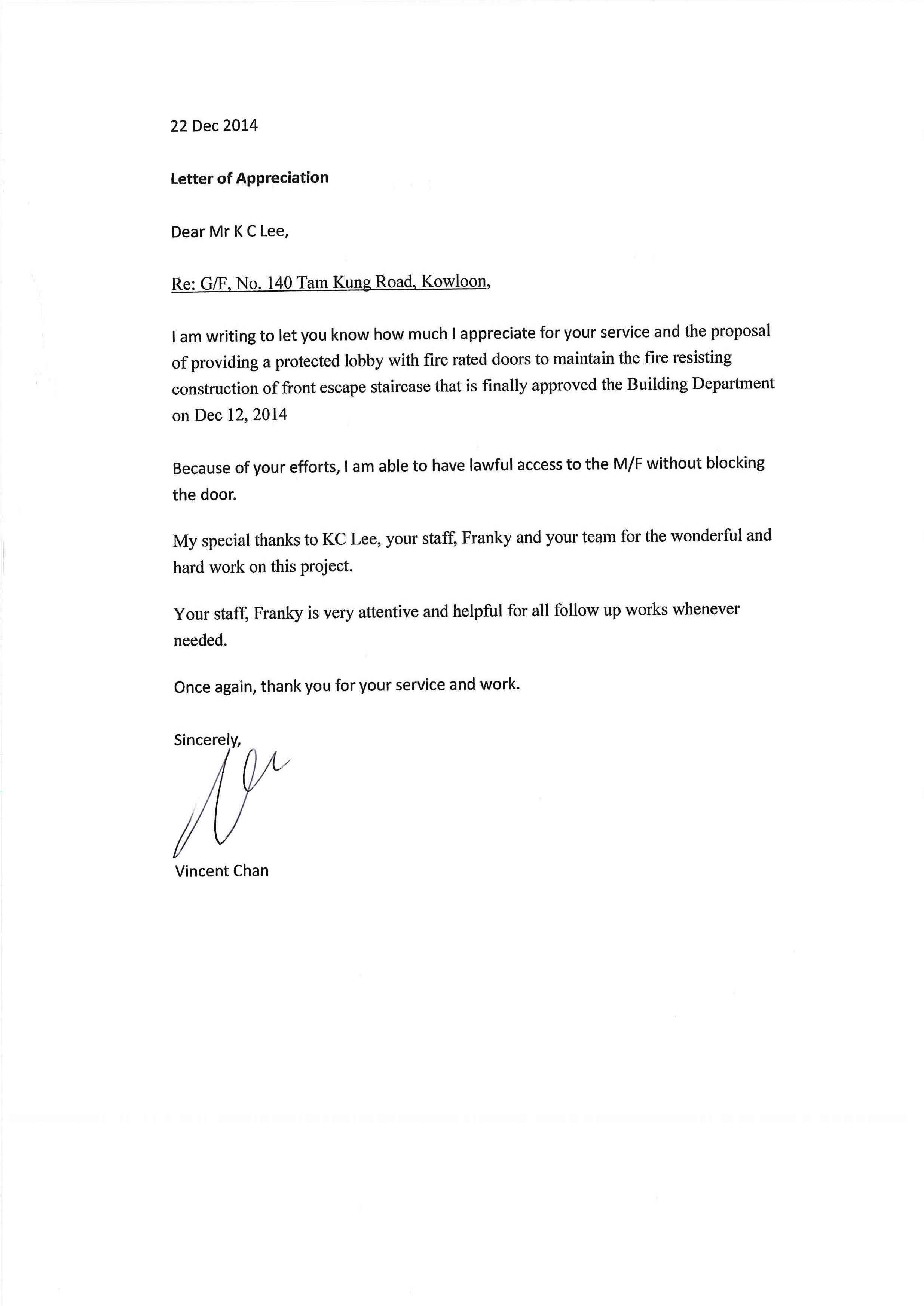 Letter Of Commendation For Good Service from www.brighspect.com