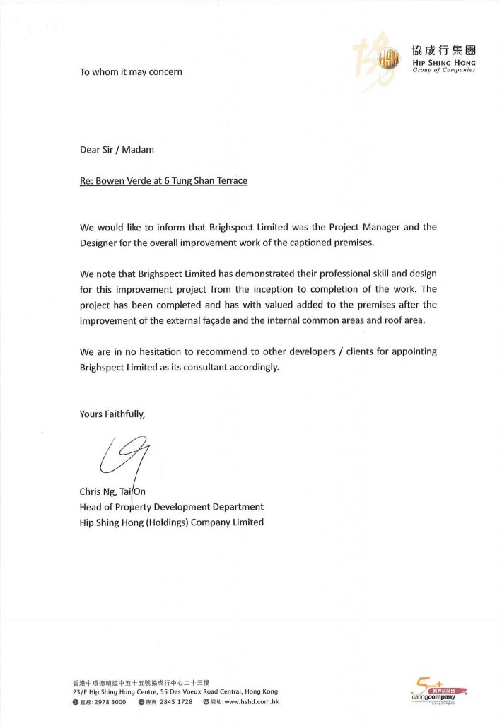 Commendation Letters  U2013 Brighspect Limited